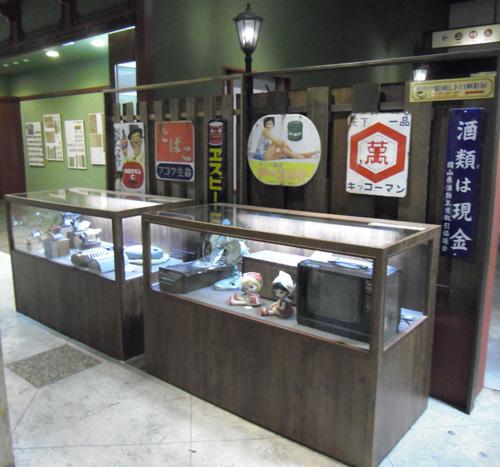 昭和ギャラリー1
