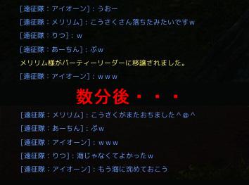 20130717141410e5e.jpg