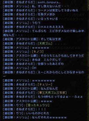20130813143202fb0.jpg