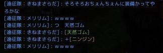 20130813143259b23.jpg