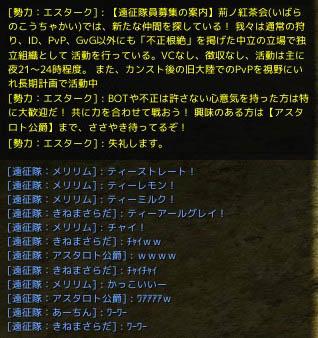 201309111536037e4.jpg