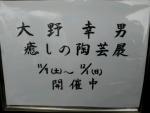 IMG_2013110934588.jpg