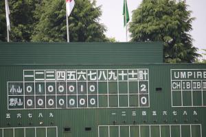 第4回北関東大会対小山ボーイズ戦試合結果