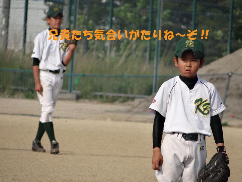 yuuta2.jpg