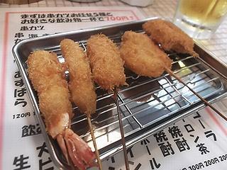 阪急伊丹10