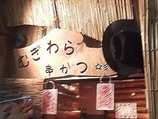 阪急伊丹13