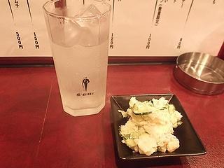 阪急伊丹15
