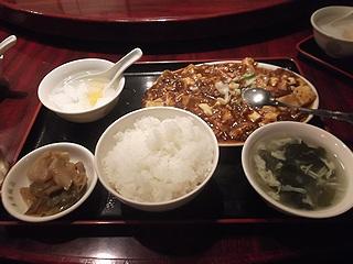 東海飯店02