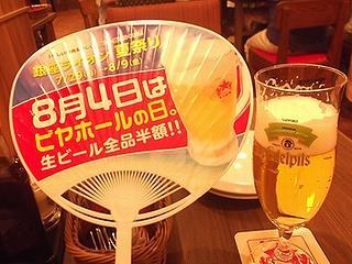 光麺ライオン11