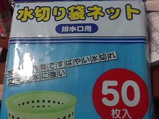 洗浄方法01