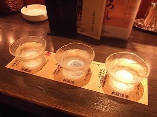 立ち飲み02