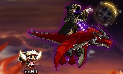 Dragonika0.jpg