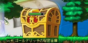 grbox0.jpg