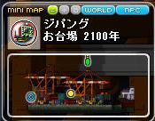 tokyoodb100.jpg