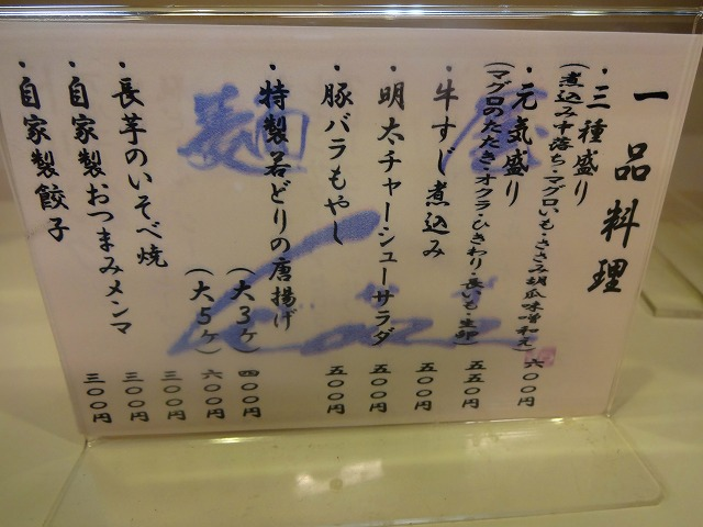 kazu (3)