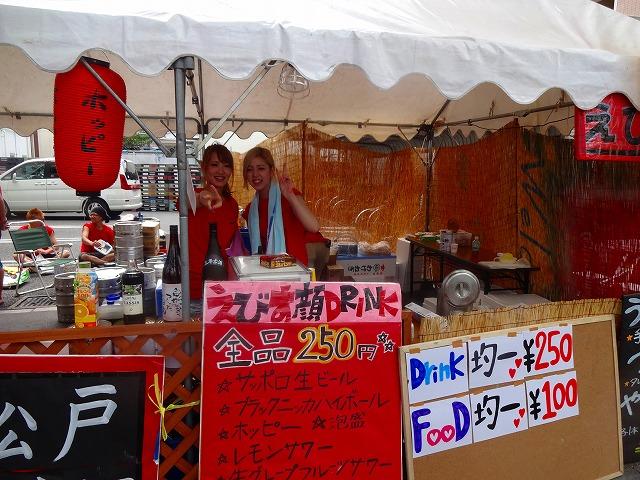 新松戸祭り2013 (8)