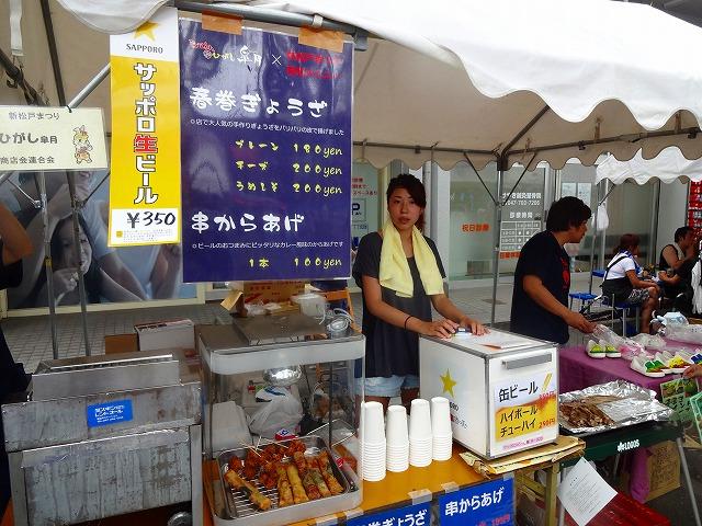 新松戸祭り2013 (14)