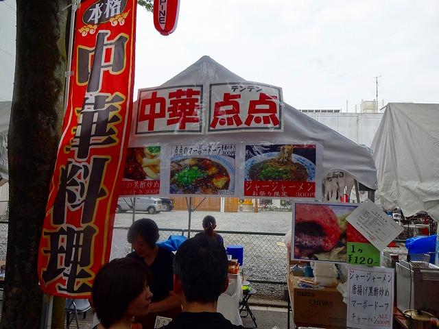 新松戸祭り2013 (16)