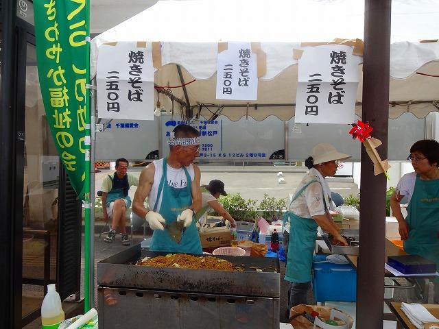 新松戸祭り2013 (18)