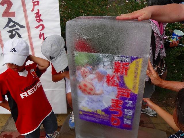 新松戸祭り2013 (20)