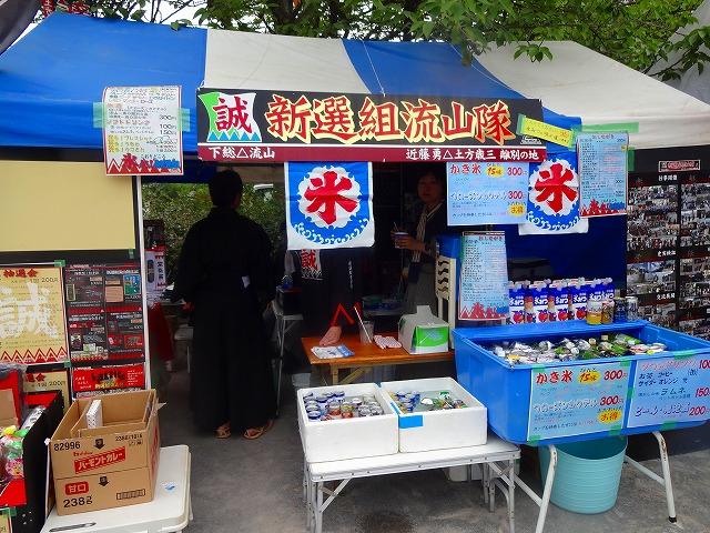 新松戸祭り2013 (21)