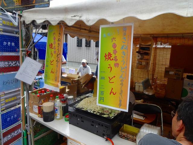 新松戸祭り2013 (23)