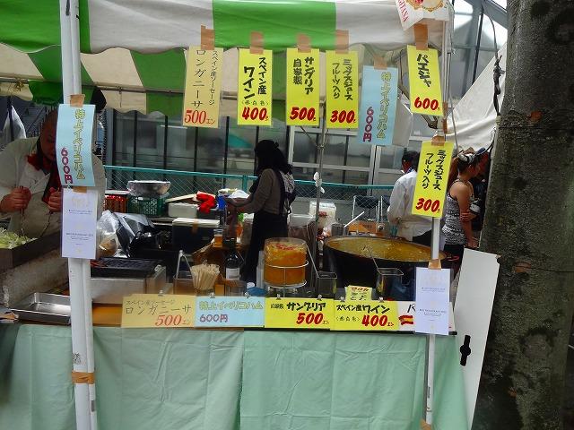 新松戸祭り2013 (27)