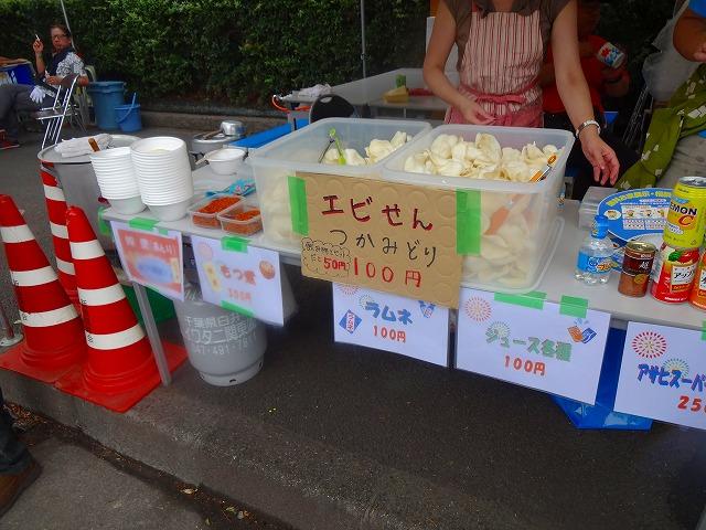 新松戸祭り2013 (34)