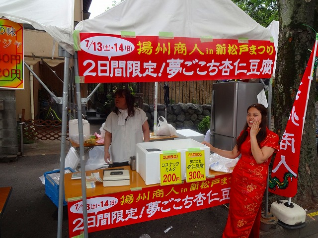 新松戸祭り2013 (37)