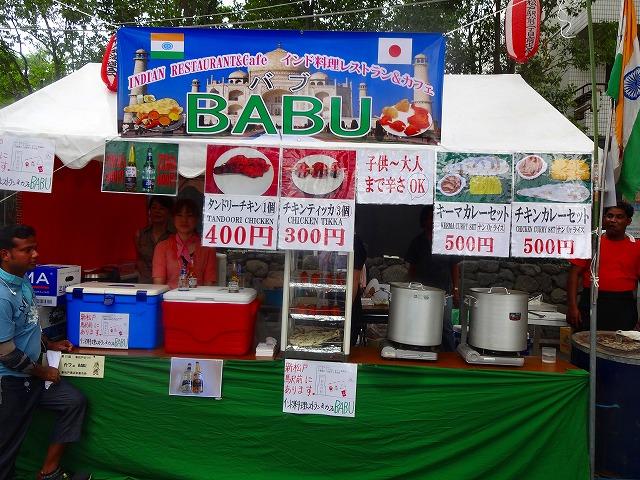 新松戸祭り2013 (38)