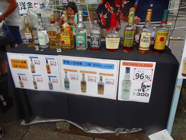 新松戸祭り2013 (39)