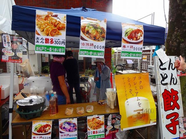 新松戸祭り2013 (42)