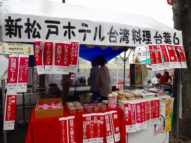 新松戸祭り2013 (44)