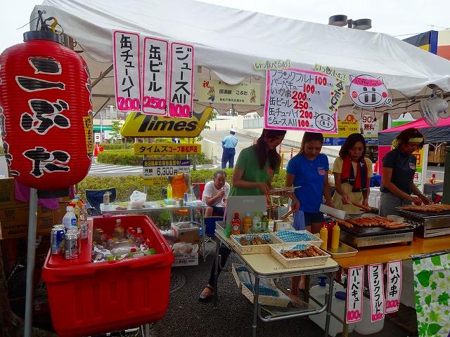 新松戸祭り2013 (45)