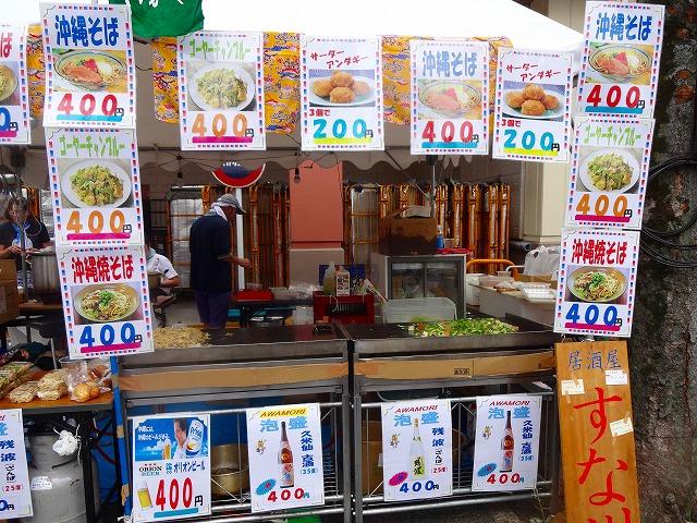 新松戸祭り2013 (46)