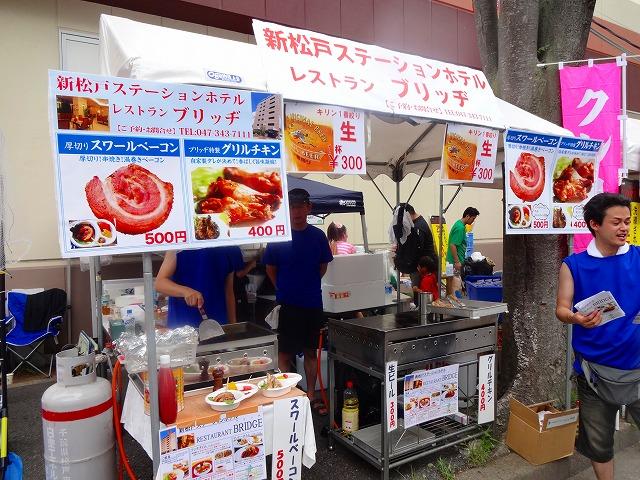 新松戸祭り2013 (51)