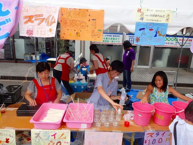 新松戸祭り2013 (54)