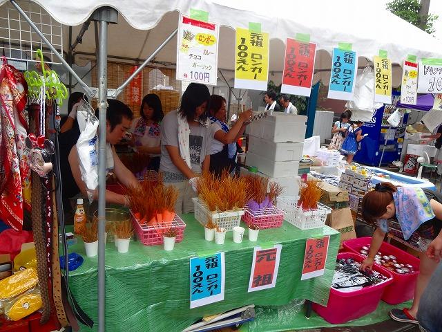 新松戸祭り2013 (55)