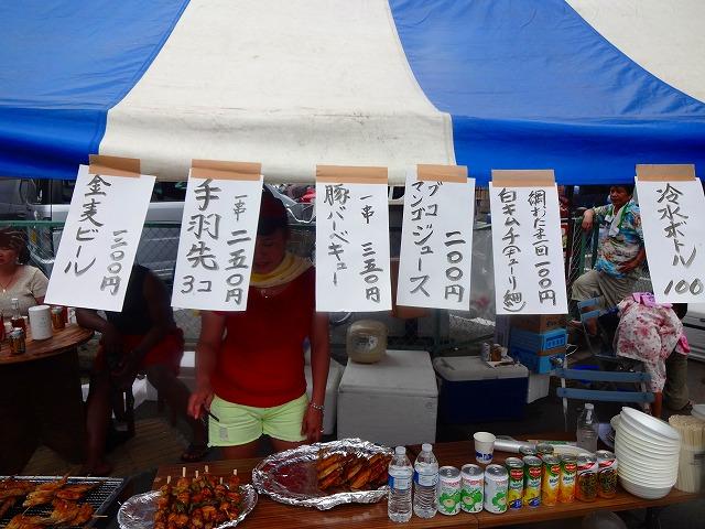 新松戸祭り2013 (61)