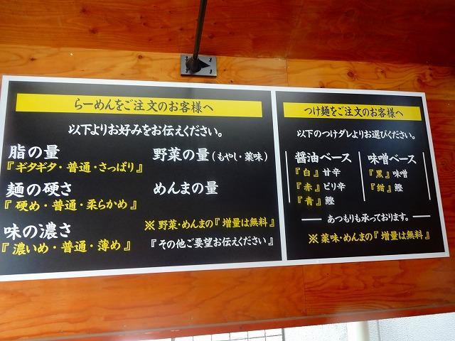 誉新松戸3 (2)