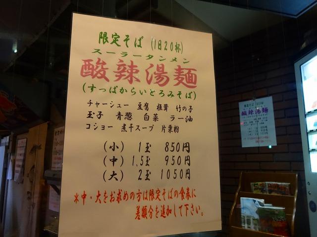 まるき5 (7)