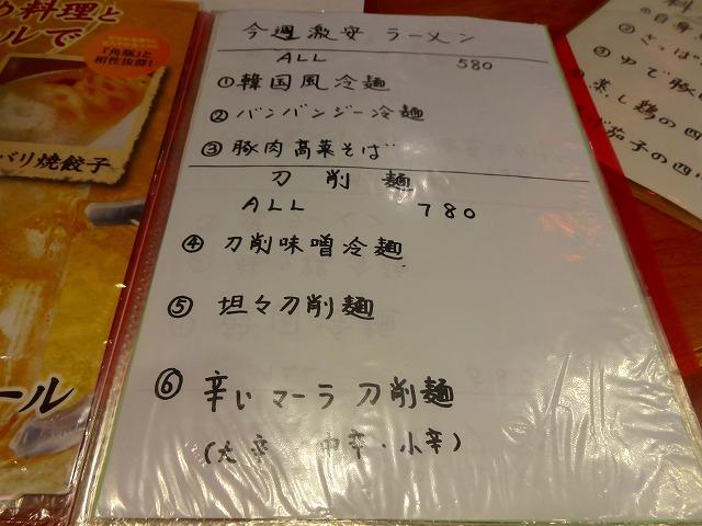 海華八柱3 (4)