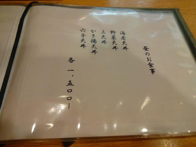 黒川 (2)