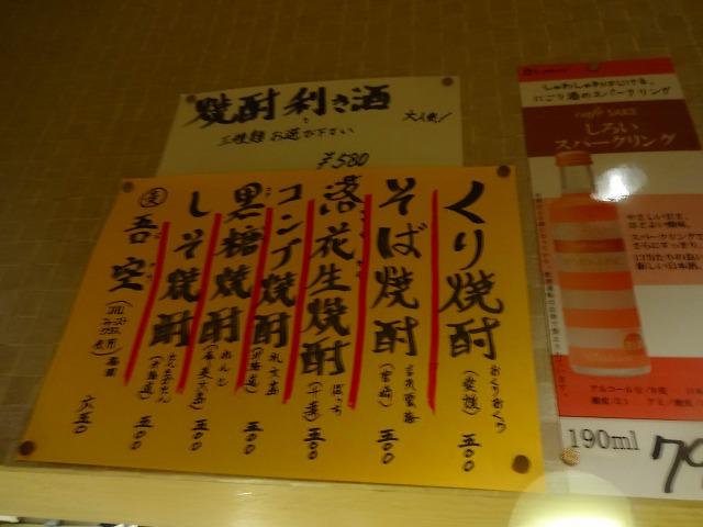 ひがしやま4 (2)