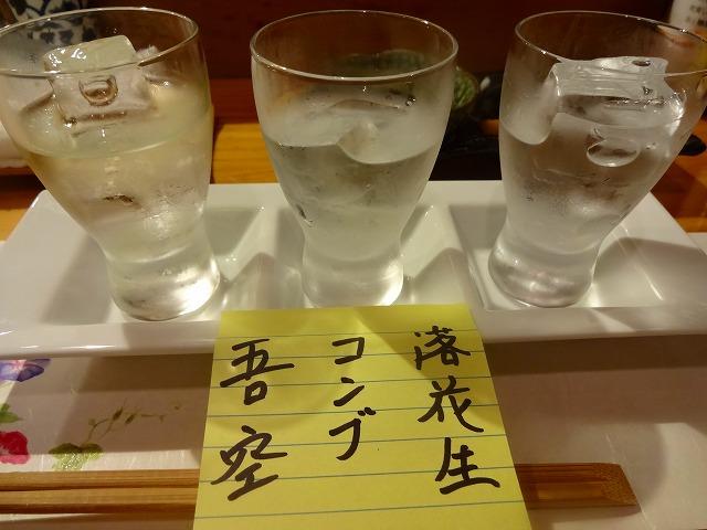 ひがしやま4 (4)
