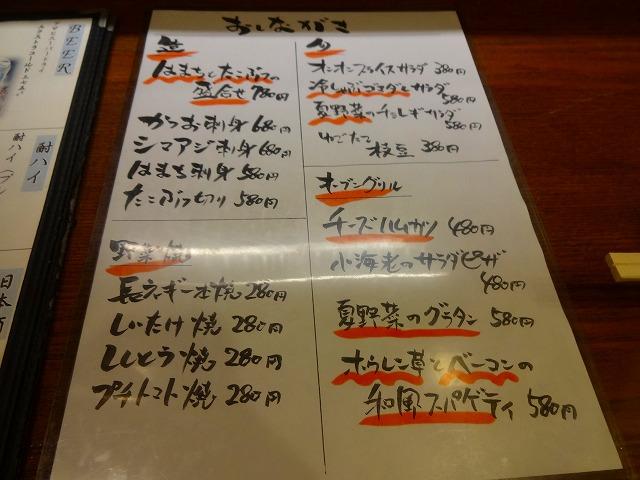 風み家 (3)