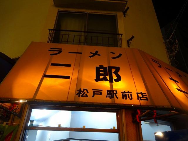 二郎5 (1)