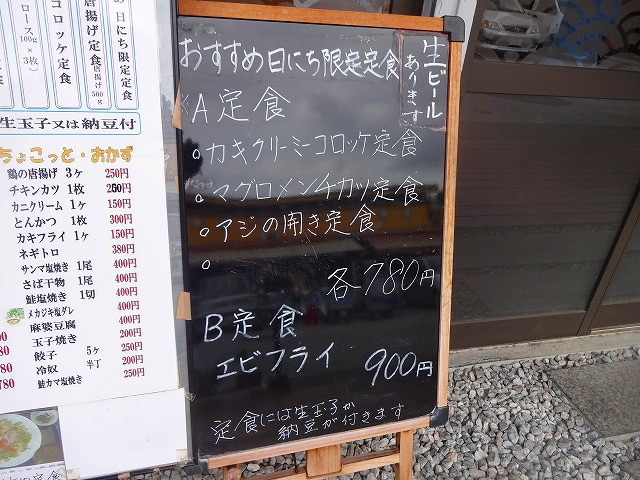 福徳2 (2)