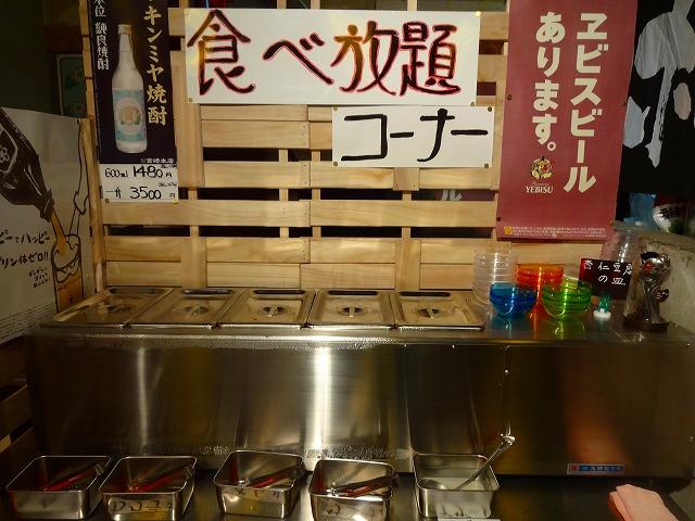 あんぽんたん (3)