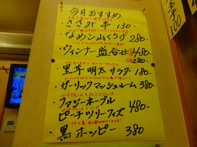 串郎14 (2)